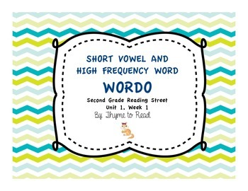 Second Grade Reading Street WORDO: Unit 1, Week 1