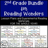 Second Grade Reading Wonders ALL YEAR BUNDLE!