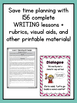 Second Grade Reading + Writing Workshop Curriculum BUNDLE