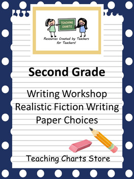 Second Grade Realistic Fiction Writing Paper (Lucy Calkins Inspired)