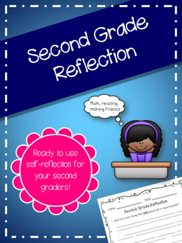 Second Grade Reflection