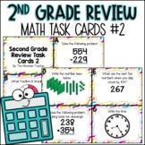 2nd Grade Math Spiral Review   Task Cards Set 2 of 5