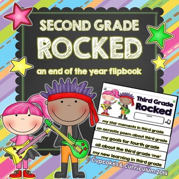 Second Grade Rocked {An End of the Year Flipbook Project}
