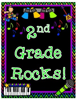 Second Grade Rocks Back to School Pair & Share Rock Star Themed Poster Activity