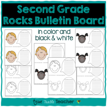 Second Grade Rocks Because Writing - Perfect for Bulletin Boards!