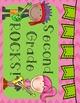 Second Grade Rocks Calendar Set: 12 months: Color and B&W: 48 Total