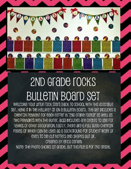 Second Grade Rocks Chevron Pennant Bulletin Board Display