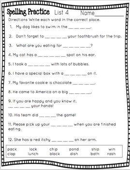 Second Grade Saxon Spelling Worksheets by Mary Bown | TpT