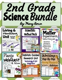 Second Grade Science Bundle
