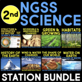 Second Grade Science Stations BUNDLE - ALL Next Generation Science Stations