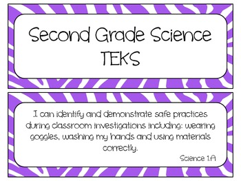 Second Grade Science TEKS~ Purple Zebra
