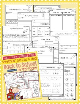 Second Grade September / Back to School Common Core No Prep Packet