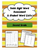 Second Grade Sight Word Assessment (Dolch)