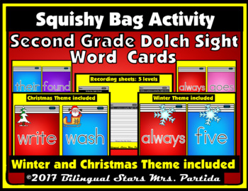 Second Grade Sight Word Dolch  Word Cards Squishy Bag Center