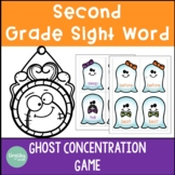 Second Grade Sight Word Ghost Concentration Game