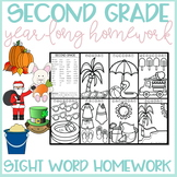 Second Grade Sight Word Homework for the Year