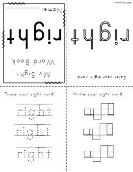 Second Grade Sight Word Mini Books