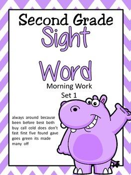 Second Grade Sight Word Morning Work Set 1