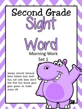 Second Grade Sight Word Morning Work Set 1