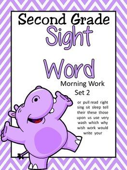 Second Grade Sight Word Morning Work Set 2