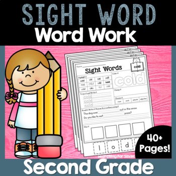 Second Grade Sight Word Practice Printables