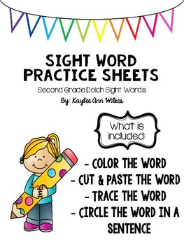 Second Grade Sight Word Packet