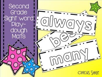 Second Grade Sight Word Play Dough Mats