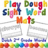 Second Grade Sight Word Play Dough Mats Center Activity -O