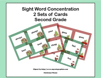 Second Grade Sight Word Printable Concentration Game-Christmas Theme