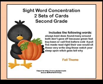Second Grade Sight Word Printable Concentration Game-Fall Theme