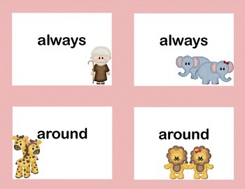 Second Grade Sight Word Printable Concentration Game-Noah's Ark Theme