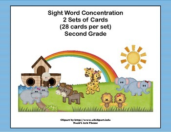 Second Grade Sight Word Printable Concentration Game-Noah'
