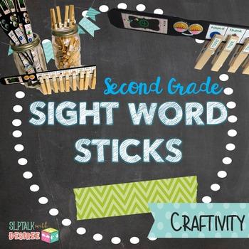 Second Grade Sight Word Sticks
