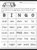 Second Grade Sight Words Bingo Second Quarter