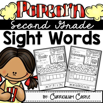 Second Grade Sight Words: Popcorn Word Printables & Game!