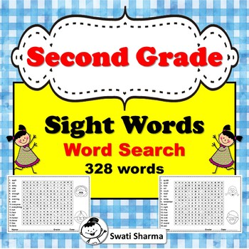 Second Grade Sight Words, Word Search