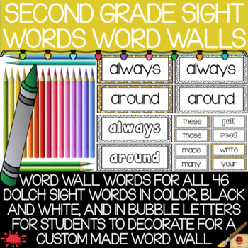 Second Grade Sight Words Word Wall(s)