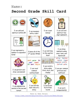 Second Grade Skill Card