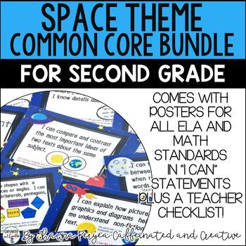 Second Grade Space Theme Common Core Bundle