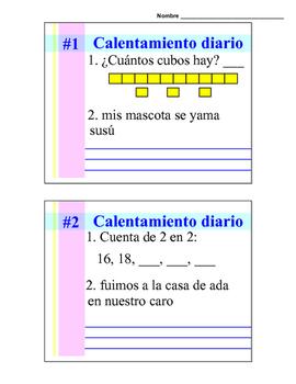 Second Grade Spanish Daily Warm-up #1 (Calentamiento Diari