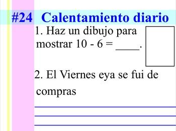 Second Grade Spanish Daily Warm-up #1 (Calentamiento Diario #1)