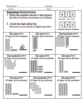 Bilingual Worksheets For 2nd Grade | worksheet example