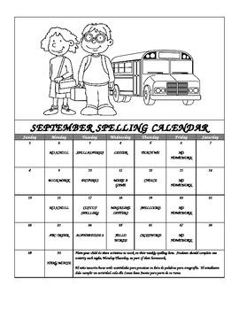 Second Grade Spelling Calendar with 99 Activities