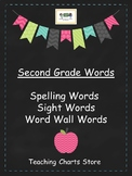 Second Grade Spelling Words, Word Wall Words, or Sight Words