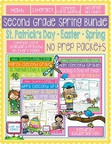 Second Grade Spring Common Core No Prep Bundle