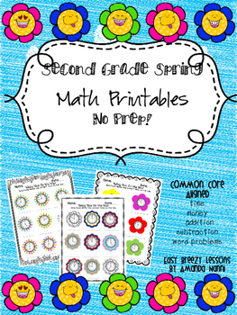 Second Grade May Math Bundle (No Prep)