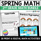 Spring Digital & Printable Math Activities Bundle for 2nd Grade