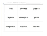 Second Grade StoryTown Vocabulary Bingo and Fill in the Blank