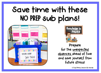 Second Grade Sub Tub #2! Full Day! (No Prep Substitute Plans)