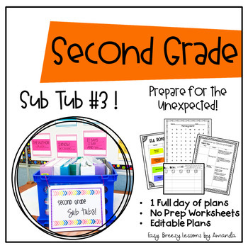 Second Grade Sub Tub #3! Full Day! (No Prep Substitute Plans)